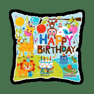 Jungle Birthday Party  Balloon